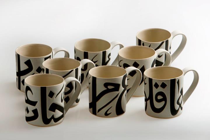 Functional Art- Silsal Ceramics