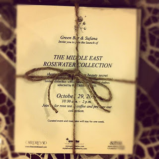 Save the Date: Green Bar Hits Kuwait!!