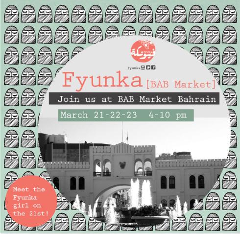 Fyunka BAHRAIN 2-01 vol