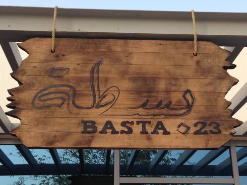 Basta Style the Bahraini way!