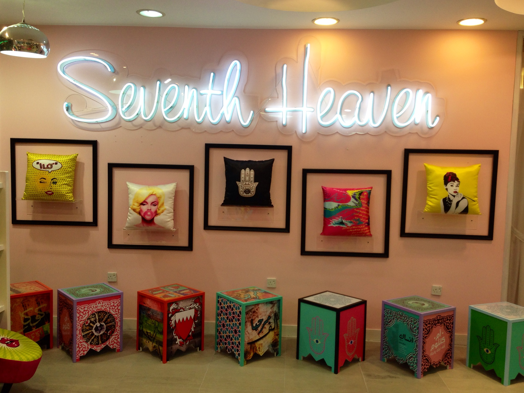 Bahrain: Seventh Heaven Launches Designs Factory