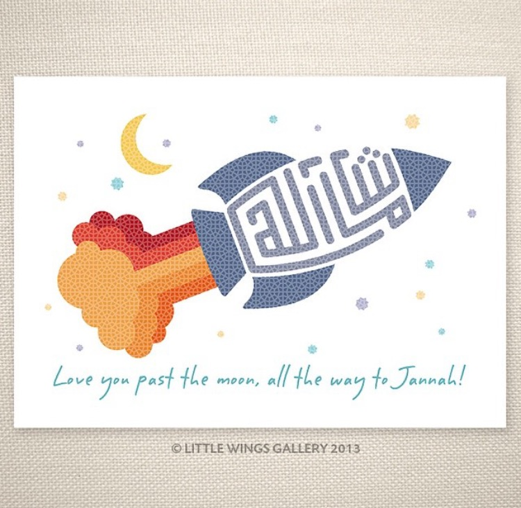 Eid & Ramadan Gift Ideas: Little Wings Gallery